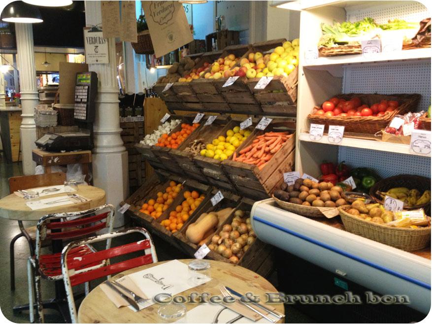 Woki - organico - Brunch en Barcelona - Organic Vegetables