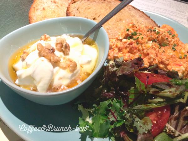 Brunch sin lactosa ni gluten-Copasetic-Brunch griego